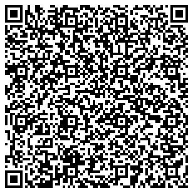 QR-код с контактной информацией организации КМГ Кашаган Б.В. (KMG Kashagan B.V.), ЧКОО