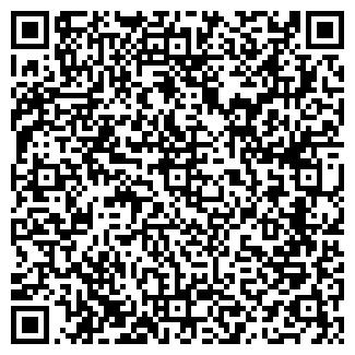 QR-код с контактной информацией организации Aleks&H, TOO