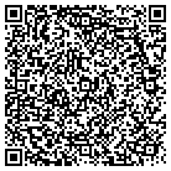 QR-код с контактной информацией организации Эко Импульс, ООО