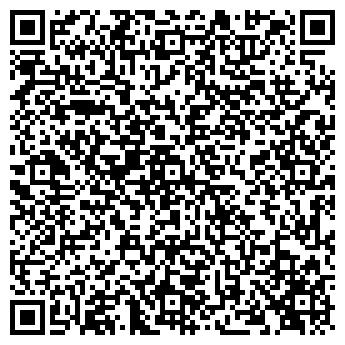 QR-код с контактной информацией организации Круз, ТОО
