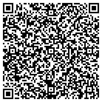 QR-код с контактной информацией организации Кезби, ТОО