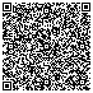QR-код с контактной информацией организации Terminalex (Терминалекс), ТОО
