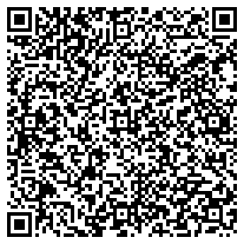 QR-код с контактной информацией организации СТАР-К, МЧП