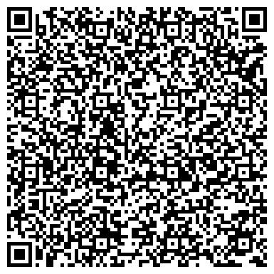 QR-код с контактной информацией организации Е4-СибКОТЭС, Инжиниринговая фирма, ТОО