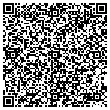 QR-код с контактной информацией организации Западукргеология ЗГГЦ, ДП