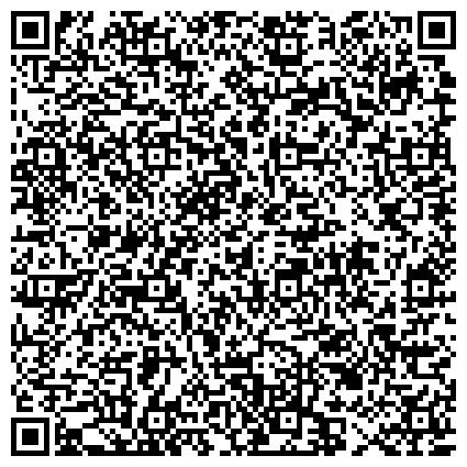 QR-код с контактной информацией организации Филиал Карагандинское локомотиворемонтное депо Камкор Локомотив, ТОО