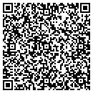 QR-код с контактной информацией организации Атвиновский, СПД