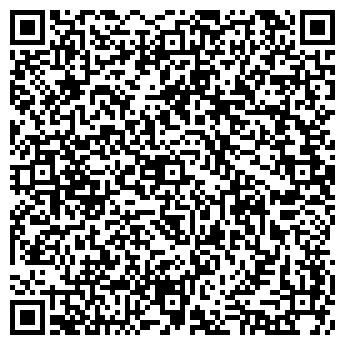 QR-код с контактной информацией организации Катко, ТОО
