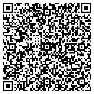 QR-код с контактной информацией организации Мантехно, ТОО