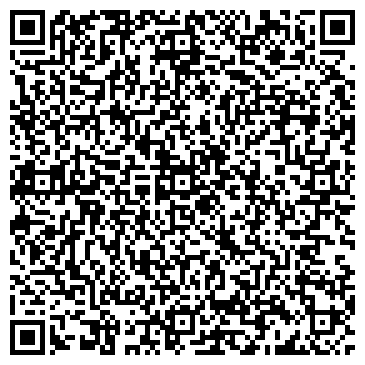 QR-код с контактной информацией организации Переработка Угля, ООО