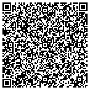 QR-код с контактной информацией организации ЭнергоКомИнвест, ТОО