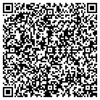 """QR-код с контактной информацией организации LTD Фирма """"АМО"""""""