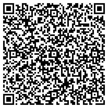 QR-код с контактной информацией организации ООО ООО Святобуд