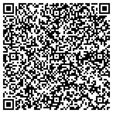 QR-код с контактной информацией организации ДОК Гидросервис, ООО