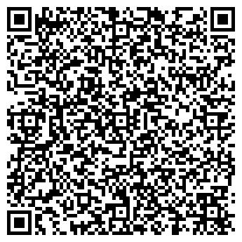 QR-код с контактной информацией организации ООО Ecospectr Co