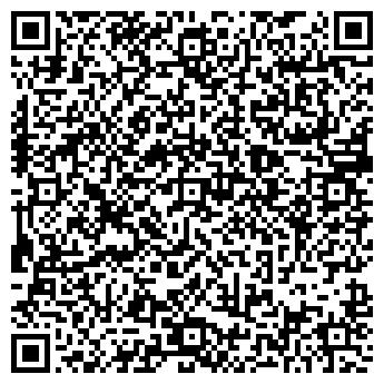 QR-код с контактной информацией организации TPS-ЭКСПЕРТ