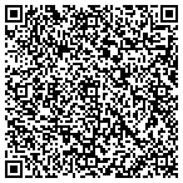 QR-код с контактной информацией организации ООО ГЕО ИНЖЕНЕРИНГ