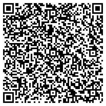 """QR-код с контактной информацией организации ТОО """"Электротехснаб"""""""