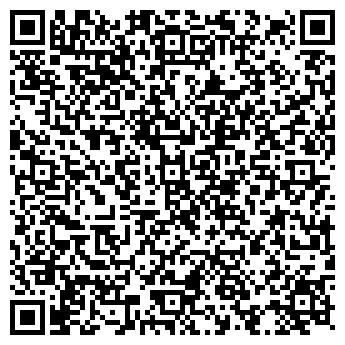 QR-код с контактной информацией организации Лепш, ООО