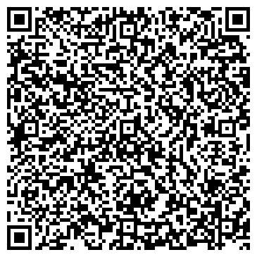QR-код с контактной информацией организации Лидер-Монтаж, ЗАО