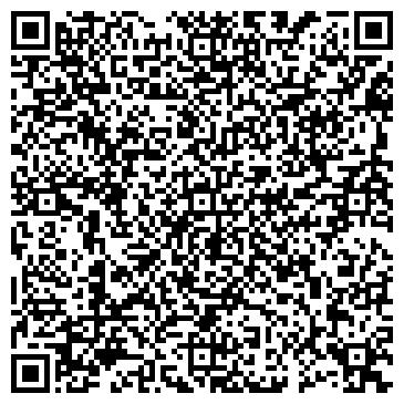 QR-код с контактной информацией организации Дельта-Азов, ООО