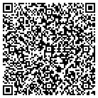 QR-код с контактной информацией организации Инициатива, ЗАО
