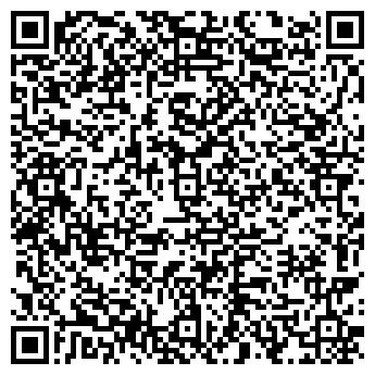 QR-код с контактной информацией организации iService, ЧП
