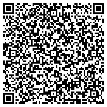 QR-код с контактной информацией организации Сиклум, ООО (Ciklum)