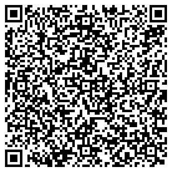 QR-код с контактной информацией организации Юним, ООО