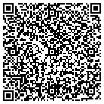 QR-код с контактной информацией организации Рельеф, ООО