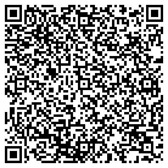 QR-код с контактной информацией организации Техника, АО