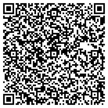 QR-код с контактной информацией организации Феникс 1, ЧП