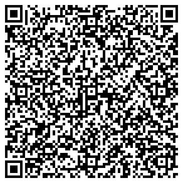 QR-код с контактной информацией организации Интелмет, ООО
