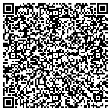 QR-код с контактной информацией организации Терра-Электроникс, ООО