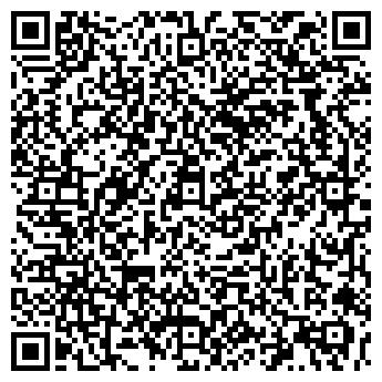 QR-код с контактной информацией организации Навис-Украина, ООО