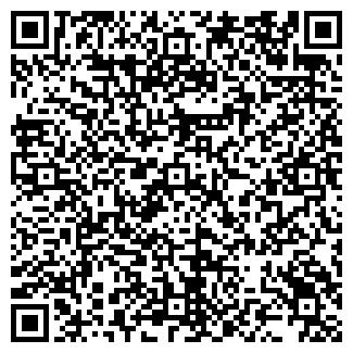 QR-код с контактной информацией организации Леннокс, МЧП