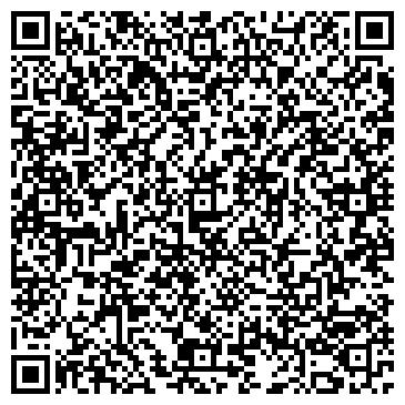 QR-код с контактной информацией организации Си Ти Ви, ООО