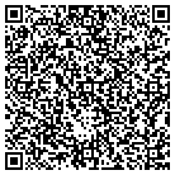 QR-код с контактной информацией организации Ремонт компьютеров, ИП