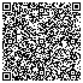 QR-код с контактной информацией организации АДС ТИМ, ООО