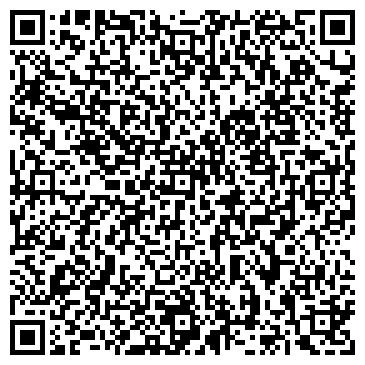 QR-код с контактной информацией организации ПСК Кристалт, ООО