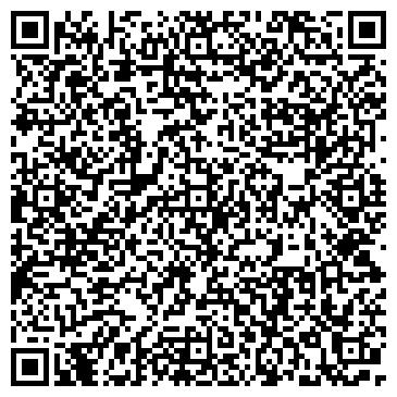 QR-код с контактной информацией организации Sing-PV (Синг-ПВ), ТОО