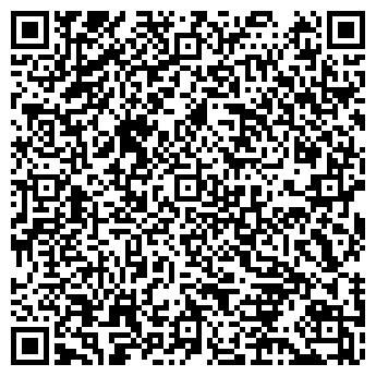 QR-код с контактной информацией организации ЭЛСИ,ТОО