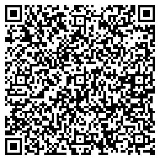 QR-код с контактной информацией организации Риком, ИП