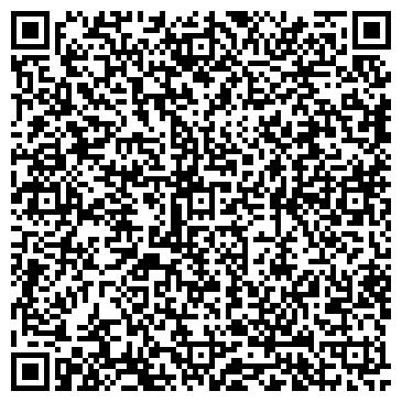 QR-код с контактной информацией организации ИнтерфейС, ТОО