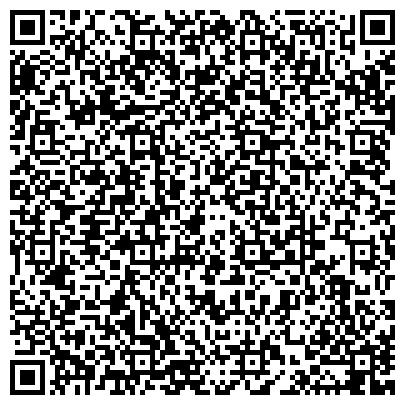 QR-код с контактной информацией организации High Tech Лидер, (Хай Тек Лидер), ТОО
