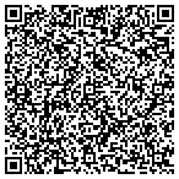 QR-код с контактной информацией организации Stock-Трейд, ТОО