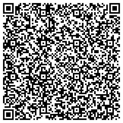 QR-код с контактной информацией организации Bosfor trade (Босфор трейд),ТОО