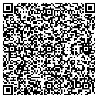 QR-код с контактной информацией организации Сфера плюс, ТОО