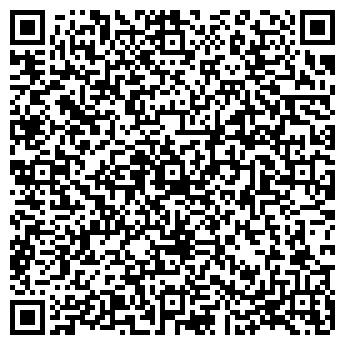QR-код с контактной информацией организации Тедик, МЧП