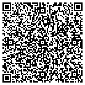 QR-код с контактной информацией организации Узуфрукт, ЧПТУП